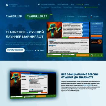 tlauncher org at WI  TLauncher - Скачать лаунчер Майнкрафт