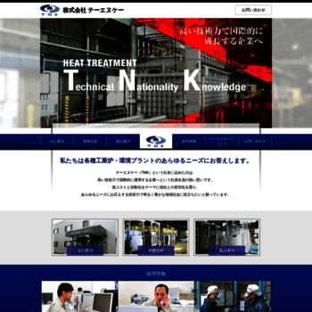 Tnk.ne.jp thumbnail