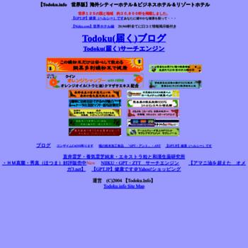 Todoku.info thumbnail