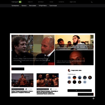 Tofight.ru thumbnail