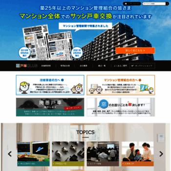 Toguruma.jp thumbnail