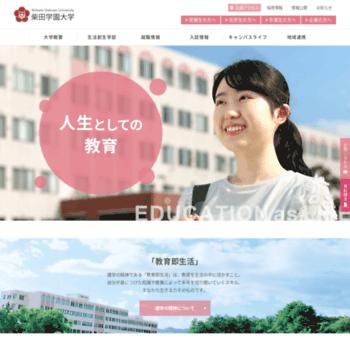 Tojo.ac.jp thumbnail