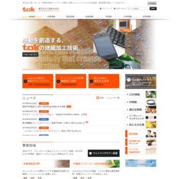 Tok.co.jp thumbnail