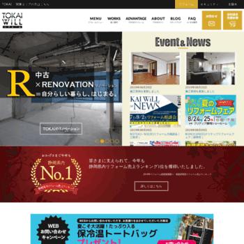 Tokai-will-living.jp thumbnail