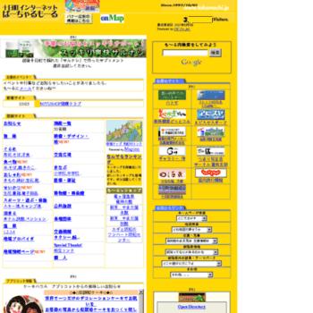 Tokamachi.co.jp thumbnail