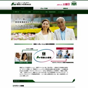Token-bm.co.jp thumbnail