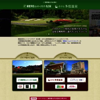 Token-tado.co.jp thumbnail