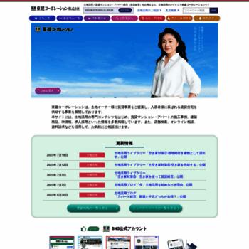 Token.co.jp thumbnail