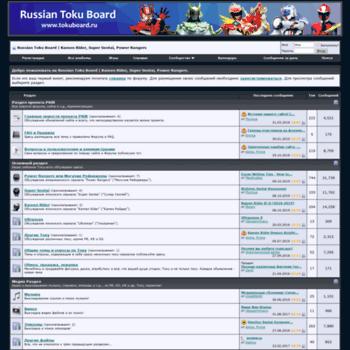tokuboard ru at WI  Russian Toku Board | Kamen Rider, Super