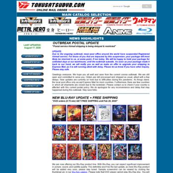 tokusatsudvd com at WI  Tokusatsudvd com - Super Sentai DVD