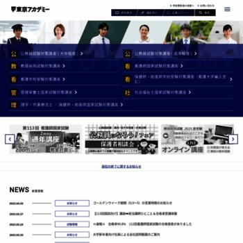 Tokyo-ac.co.jp thumbnail