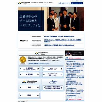 Tokyomidtown-mc.jp thumbnail