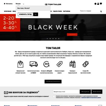 Tom-tailor.ru thumbnail