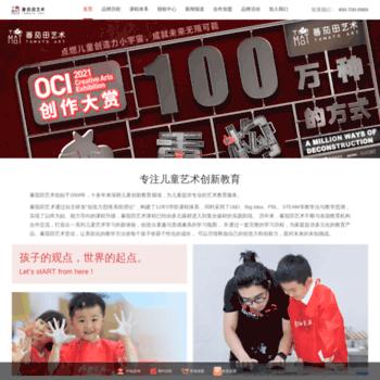 Tomatoart.com.cn thumbnail