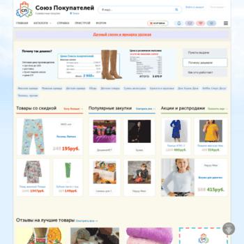 Tomsk-sp.ru thumbnail