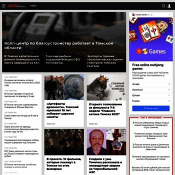 Веб сайт tomsk.aif.ru