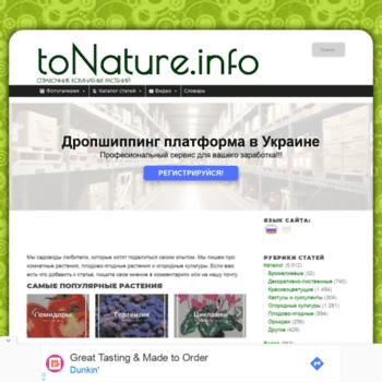 Tonature.info thumbnail