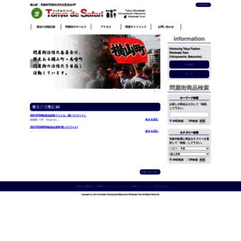 Tonyagai.jp thumbnail