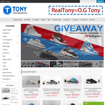 Tonysneaker.ru thumbnail