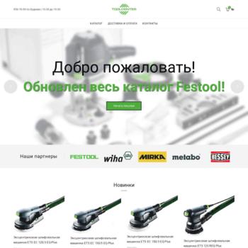 Toolcenterspb.ru thumbnail