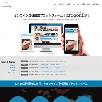 Toool.jp thumbnail