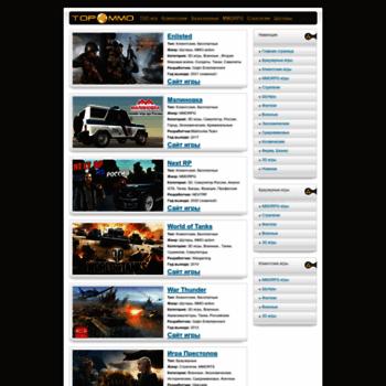 Top-mmo.org thumbnail