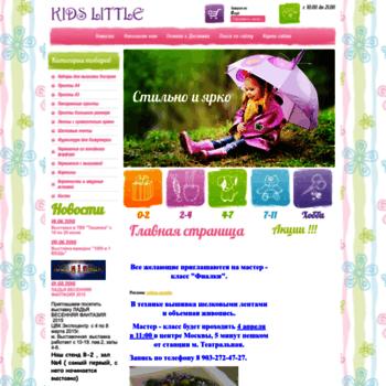 Веб сайт top-tver.ru