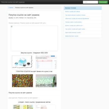 Веб сайт top.seosecretservice.site