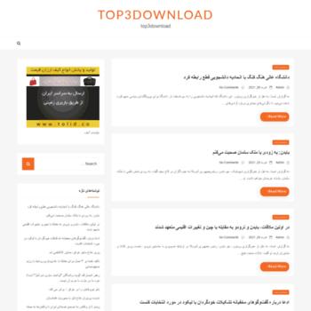 Top3download.ir thumbnail