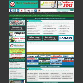 topbdnews com at WI  Portal of Bangladesh || Bangla