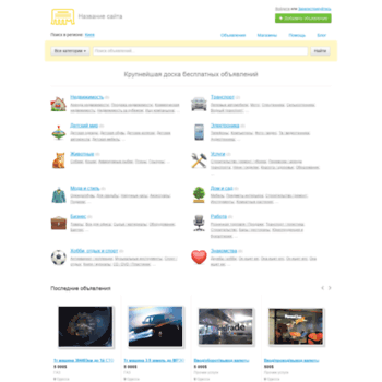 Topcen.ru thumbnail