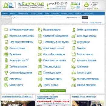 Topcomputer.ru thumbnail