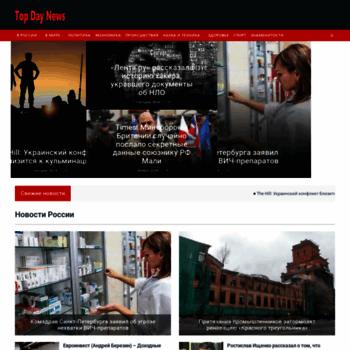 Topdaynews.ru thumbnail