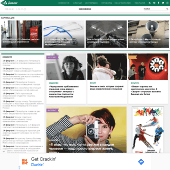 Веб сайт topdialog.ru