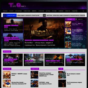 Topegames.ru thumbnail