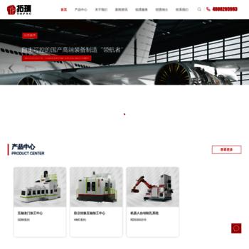 Topnc.com.cn thumbnail