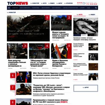Topnews.ru thumbnail