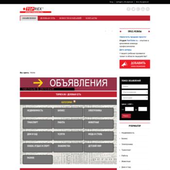 Toprex.ru thumbnail