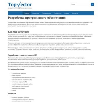 Веб сайт topvector.ru