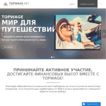 Topwage.net thumbnail