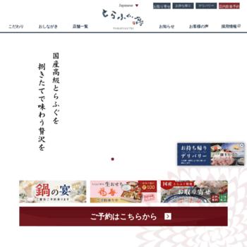 Torafugu.co.jp thumbnail