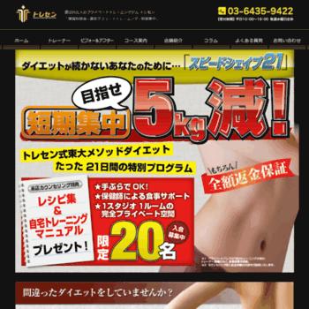 Toresen.jp thumbnail