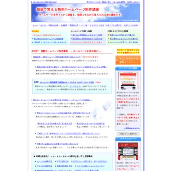 Toretama.jp thumbnail
