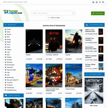 Веб сайт torrent-repack.club