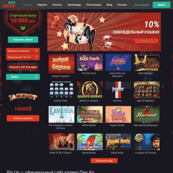 Torrent-world.ru thumbnail