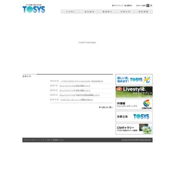 Tosys.co.jp thumbnail