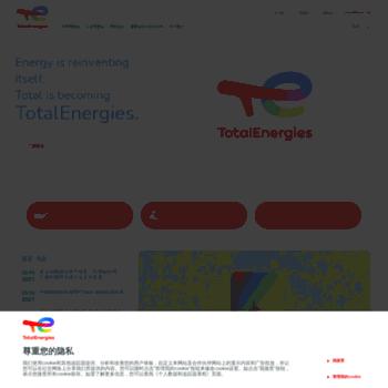 Total-lub.com.cn thumbnail