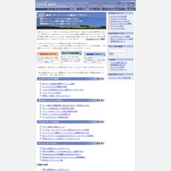 Total-web.jp thumbnail