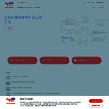 Total.com.cn thumbnail