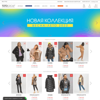 Totogroup.ru thumbnail